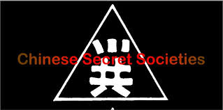 Chinese secret society