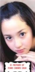 Mary Cherry Chua